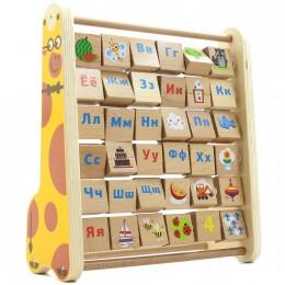 Игровой набор МДИ Счеты-Алфавит