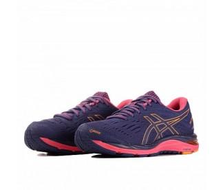 GEL-CUMULUS 20 GORE-TEX (Цвет Blue-Pink)