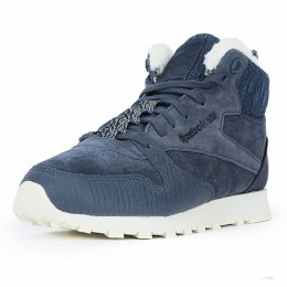 CLASSIC LEATHER ATCTIC BOOT (Цвет Blue)