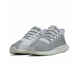 TUBULAR SHADOW (Цвет Gray)