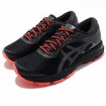 GEL KAYANO 25 LITE..