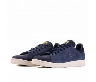 STAN SMITH (Цвет Collegiate navy)