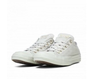 CHUCK TAYLOR ALL STAR (Цвет White)